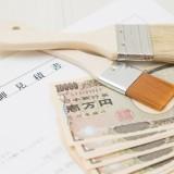 屋根・外壁塗料の種類と相場・耐用年数とは?